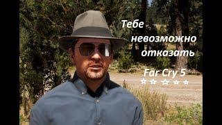 Far Cry 5 пасхалки ► #5