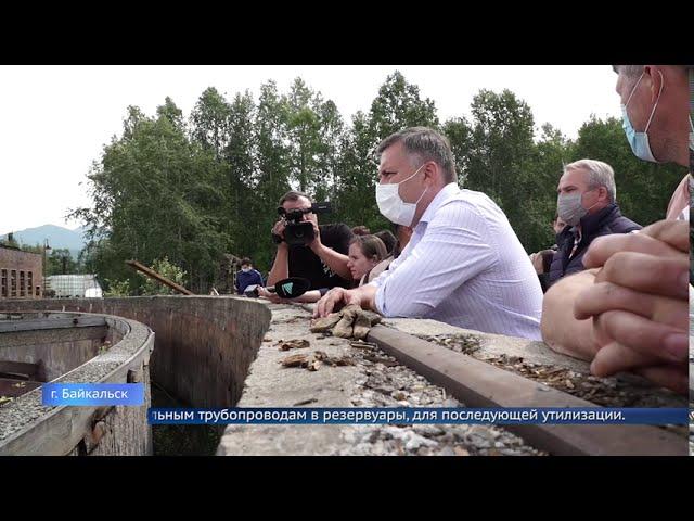 Отходы БЦБК не повезут в Ангарск