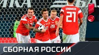 Лучшее, что случилось со сборной России за год