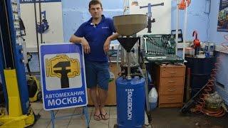 Установка для замены масла и технических жидкостей Nordberg 2380