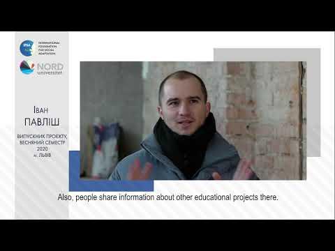 Відео-відгук випускника проекту «Норвегія-Україна» Івана Павліша