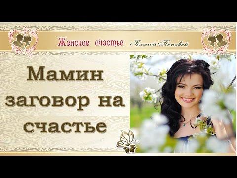 Иван васильевич разговор со счастьем текст песни