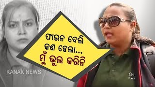 Damdar Khabar: Remember The Woman From Ctc Who Denied To Wear Helmet, Here What She Says Today