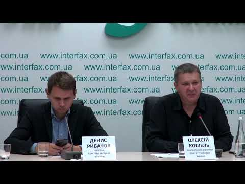 Interfax-Ukraine to host press conference 'Start of Election Campaign: Main Problems and Risks'