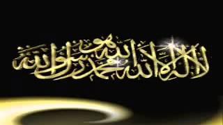 الله يا مولانا الله - نشيد مغربي قمة في الروعة