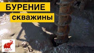 Бурение скважины на новом участке в станице Новотитаровская