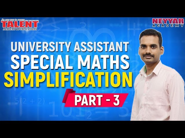 SIMPLIFICATION For University Assistant Exam- PART - 3 | MATHS | Talent Academy