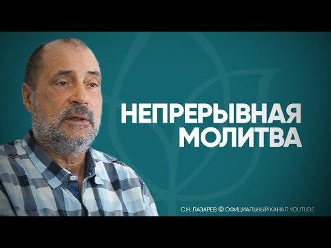 Молитвы на татарском языке для здоровья