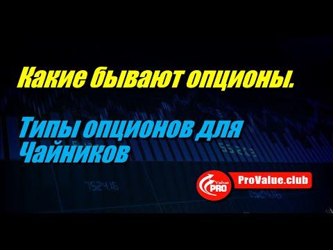 Форум бинарных опционов 60 секунд