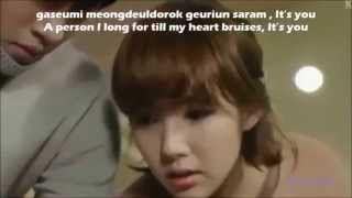 Healer OST Part 4 YOU Ben 벤 BeBe Mignon (FMV)  Eng Sub + Roman
