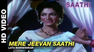 Mere Jeevan Saathi - Saathi | Lata Mangeshkar   - YouTube