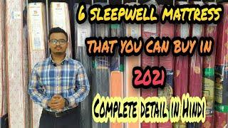 Best SLEEPWELL MATTRESSES 2021 Under 10000 | Price and warranty |
