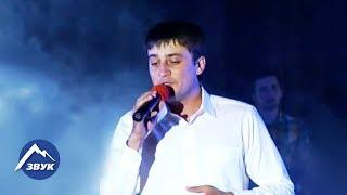 Магамет Дзыбов - Сердце кровью обливается   Концертный номер 2013