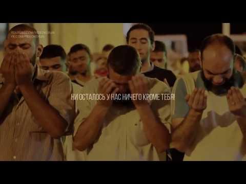 Молитва от недугов видео