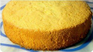 Классический Бисквит на 4 яйца /Пошаговый рецепт бисквита