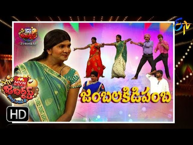 Extra Jabardasth – 2nd February 2018 – Full Episode | ETV Telugu | Chammak Chandra