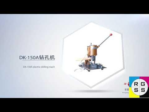 DK 150A Electric Paper Drilling Machine