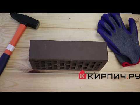 Кирпич облицовочный темный шоколад одинарный гладкий М-150 КС-Керамик – 2