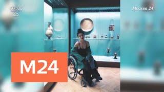 Фотомодель-инвалид просит у поклонников миллион на протез - Москва 24