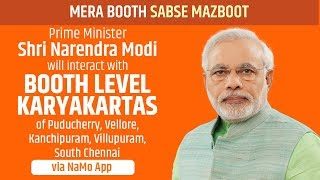 PM interacts with booth workers from Puducherry, Vellore, Kanchipuram, Viluppuram & South Chennai