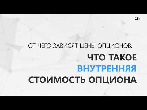 Etherium рубли