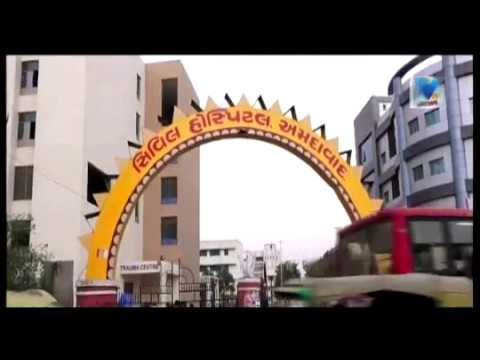 Ahmedabad : Women's death due to negligence by doctors in civil Hospital | Vtv News