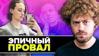Что случилось с Ивангаем? // Варламов против феминистки