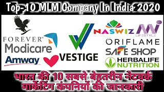 Top 10 MLM Companies In India 2020, भारत की 10  Network Marketing : Direct Selling Company Best 2020