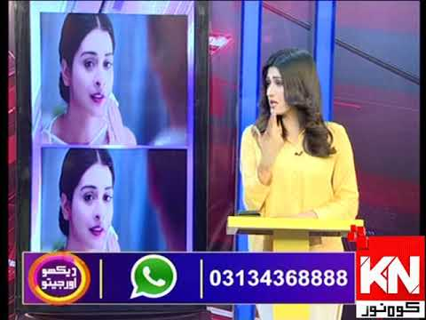 Watch & Win 05 November 2019 | Kohenoor News Pakistan