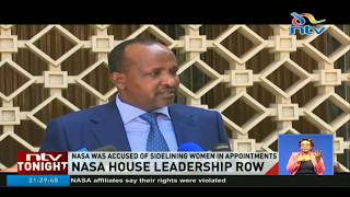 NASA accuses Jubilee of meddling with its selection process for PSC