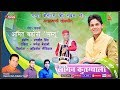 Kutgyali Lagin | Amit Badoni (Mastu) | New Uttarakhandi Lok Geet | Latest Garhwali Song