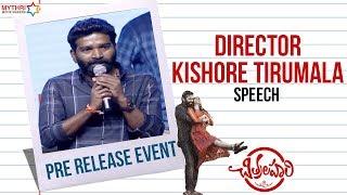 Director Kishore Tirumala Speech | Chitralahari Pre Release Event | Sai Tej | Kalyani Priyadarshan