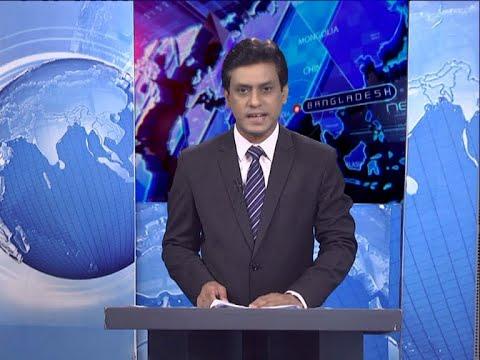 07 Pm News || সন্ধ্যা ০৭ টার সংবাদ || 08 May 2021 || ETV News