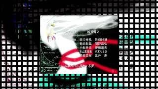 光のすあしHikarinosuashi-ChieIshibashi&AkinoArai/LodossWar/ChroniclesoftheHeroicKnightED
