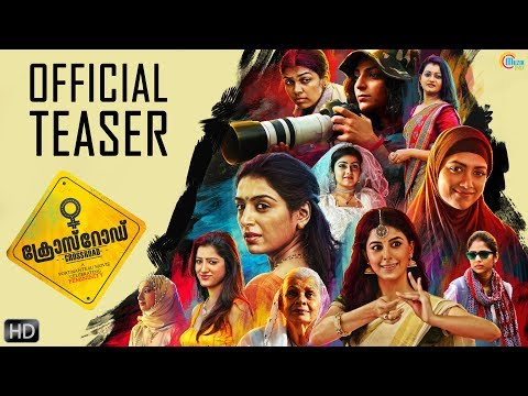 Crossroad Malayalam Movie Trailer