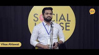 Jo Tu Bewafa Ho Gayi   Vikas Ahlawat   The Social House Poetry   Whatashort