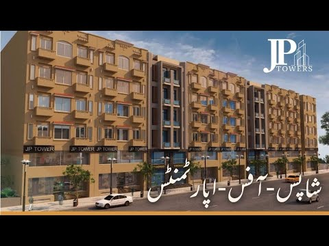Buy Shops, Offices & Apartments in Bahria Town Lahore JP Towers, Ideal Investment for Rental Income