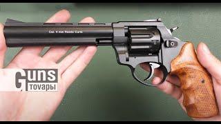 Револьвер Stalker 6″ Wood от компании CO2 - магазин оружия без разрешения - видео
