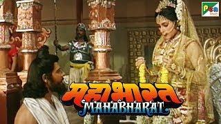 कैसे हुआ अर्जुन और द्रौपदी का विवाह? | महाभारत (Mahabharat) | B. R. Chopra | Pen Bhakti - Download this Video in MP3, M4A, WEBM, MP4, 3GP
