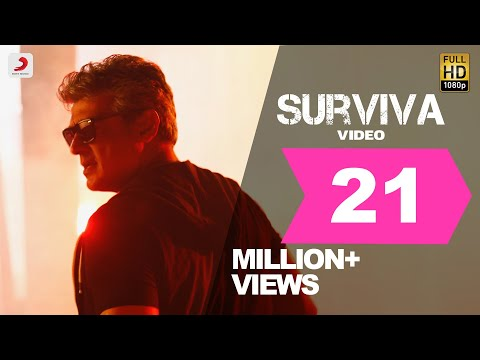 Download Vivegam - Surviva Official Song Video | Ajith Kumar | Anirudh | Siva HD Mp4 3GP Video and MP3