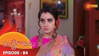 Mattigajulu - Episode 84 | 18th October 19 | Gemini TV Serial | Telugu Serial