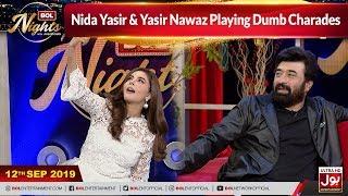 Nida Yasir & Yasir Nawaz  Playing Dumb Charades | BOL Nights With Ahsan Khan