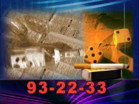 Лазерная кодировка от курения отзывы - Как бросить курить ...