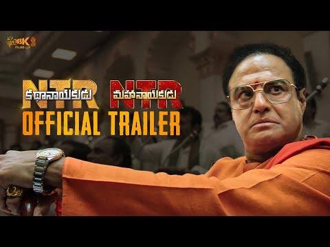 NTR Kathanayakudu & Mahanayakudu  Official Trailer