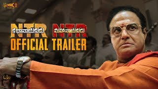 NTR - Official Trailer