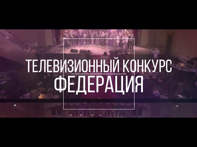 Фильм об Ангарске удостоен всероссийской ТВ-премии