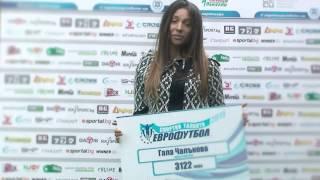"""Интервюта със Спортни таланти на публиката на """"Еврофутбол"""" за 2015 г."""