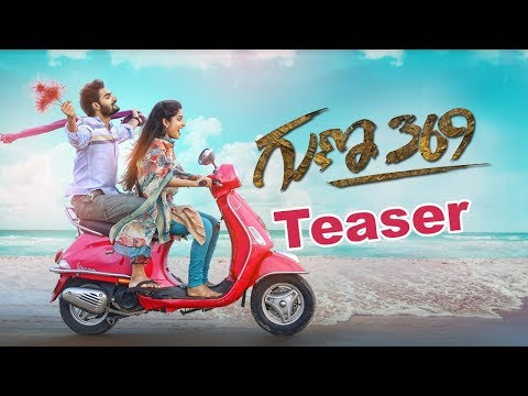 guna-369-movie-teaser