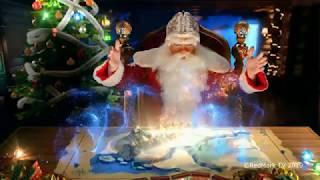 Новогоднее приключение 2019. Карта Деда Мороза. Тизер