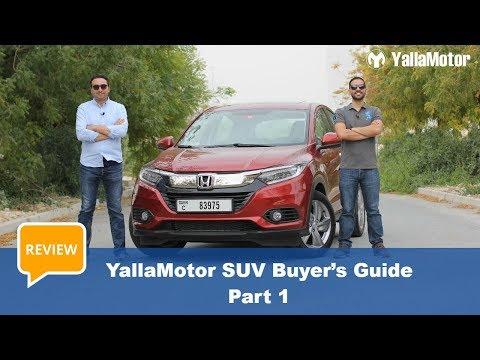 Nissan Oman - 2019 Nissan Models, Prices and Photos | YallaMotor